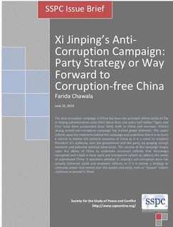 Xi Jinping's Anti-Corruption Campaign: Party Strategy or Way